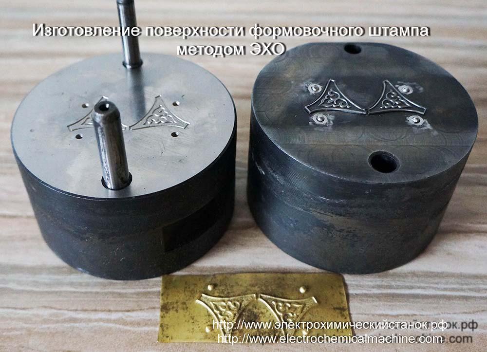 Метизная промышленность. Изготовление метизного инструмента. Пуансоны. Плашки